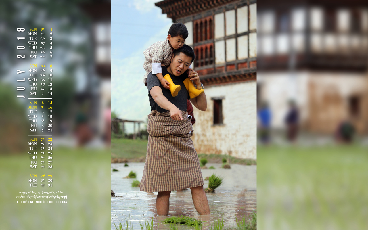 Bhutan calendar: July 2018