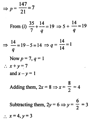 rs-aggarwal-class-10-solutions-chapter-3-linear-equations-in-two-variables-test-yourself-18.2