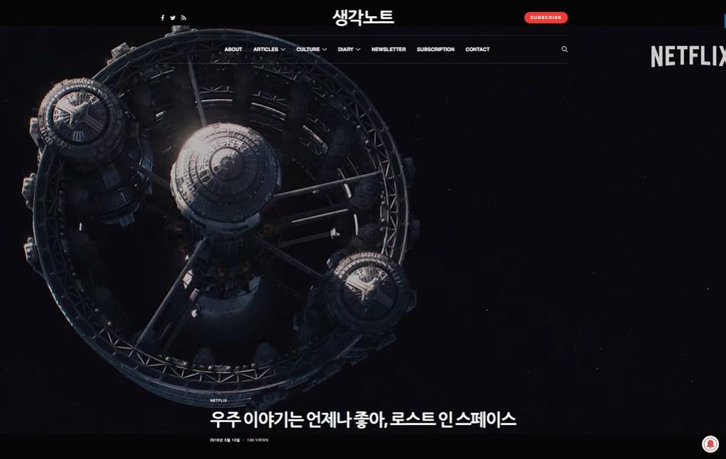 Screenshot 2018-06-16 at 15.42.23