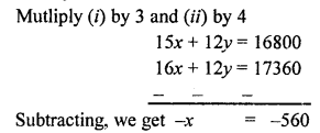 rs-aggarwal-class-10-solutions-chapter-3-linear-equations-in-two-variables-ex-3e-1