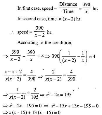 Selina Concise Mathematics Class 10 ICSE Solutions Chapter 6 Solving Problems Ex 6C 6