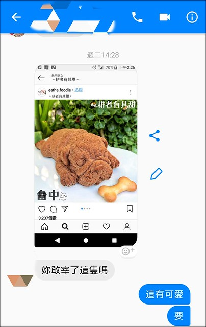 Screenshot_2018-0