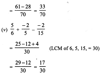 rd-sharma-class-8-solutions-chapter-1-rational-numbers-ex-1.4-s3-1