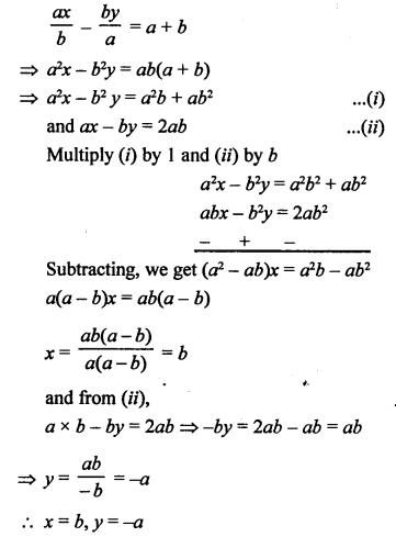 rs-aggarwal-class-10-solutions-chapter-3-linear-equations-in-two-variables-test-yourself-20