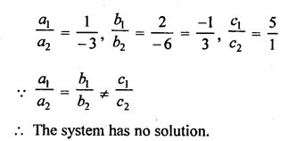 rs-aggarwal-class-10-solutions-chapter-3-linear-equations-in-two-variables-mcqs-16.1