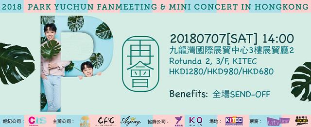 2018 PARK YOOCHUN FANMEETING & MINI CONCERT