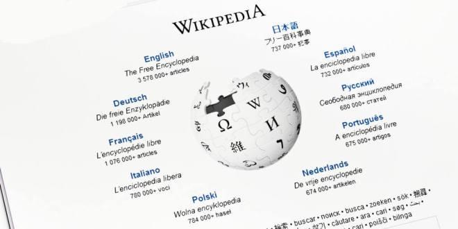 wikipédia-protestation-règlement