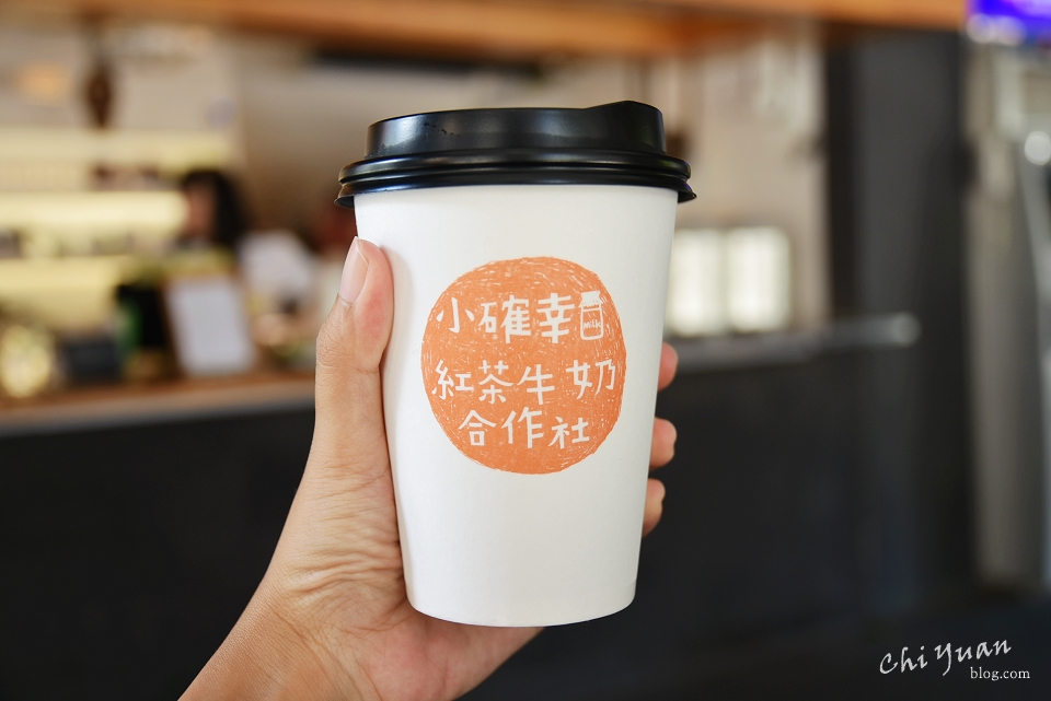 小確幸紅茶牛奶合作社05.JPG