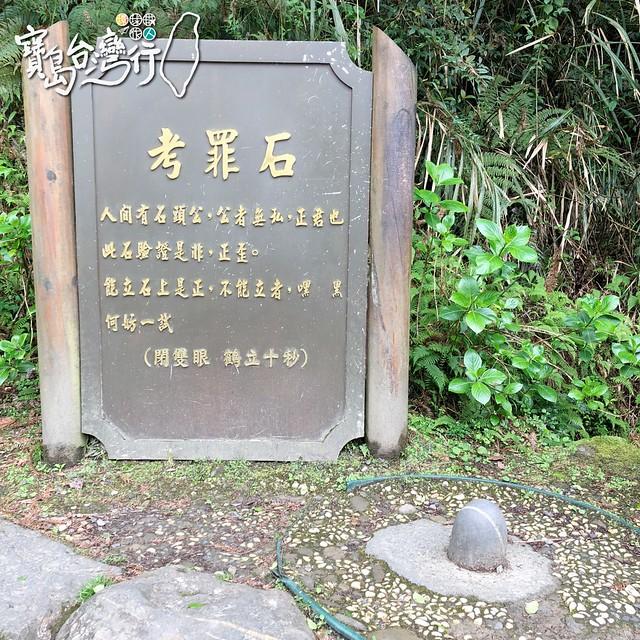 TaiwanTour_348