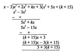 rs-aggarwal-class-10-solutions-chapter-2-polynomials-test-yourself-20