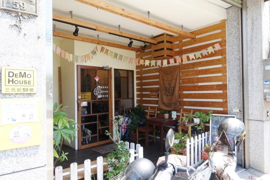[桃園美食]DEMO HOUSE~三民公園附近的寵物友善餐廳.開心與貓咪共進早午餐 @VIVIYU小世界