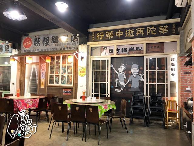 TaiwanTour_102