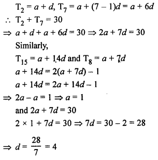 rs-aggarwal-class-10-solutions-chapter-11-arithmetic-progressions-ex-11a-35.