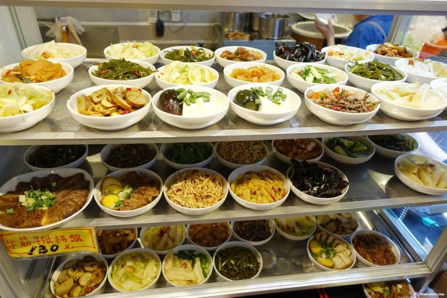 [桃園美食]老袁牛肉麵~中華路上的老牌牛肉麵店.品嚐到美味牛肉三寶麵與半筋半肉麵.冷氣涼用餐環境舒適 @VIVIYU小世界