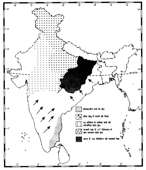 NCERT Solutions for Class 11 Geography Indian Physical
