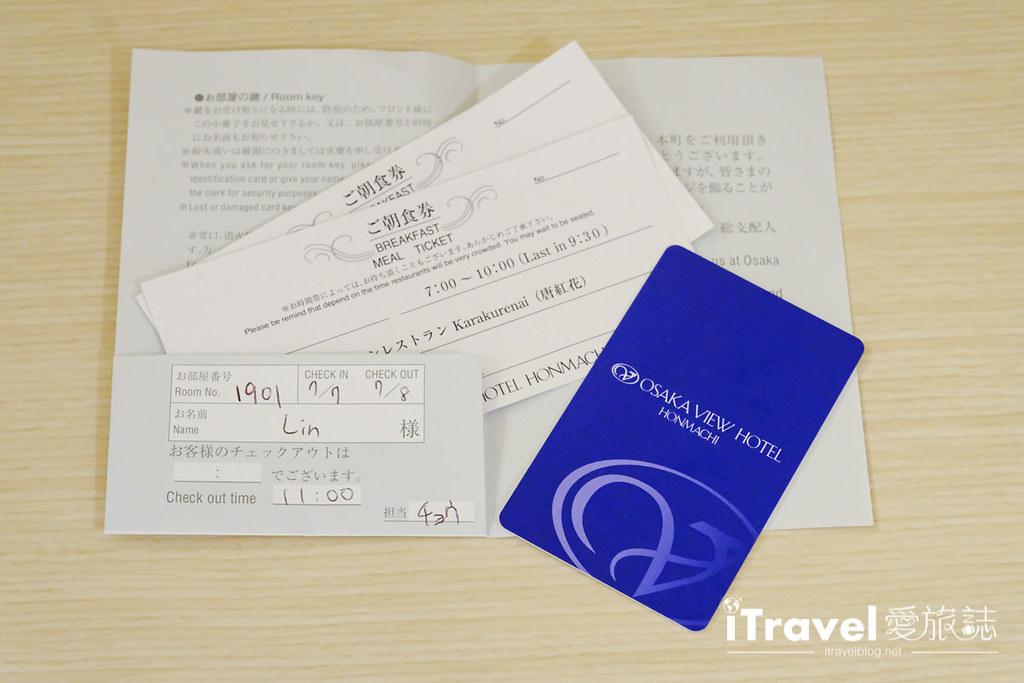 本町大阪景觀飯店 Osaka View Hotel Honmachi (52)