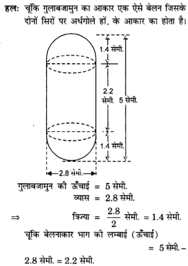 UP Board Solutions for Class 10 Maths Chapter 13 Surface Areas and Volumes page 271 3.1