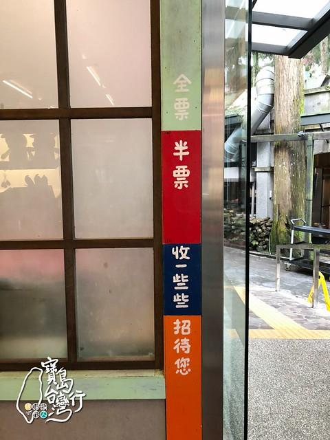 TaiwanTour_144