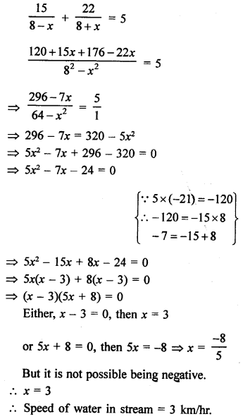 rs aggarwal class 10 solutions quadratic equations solved