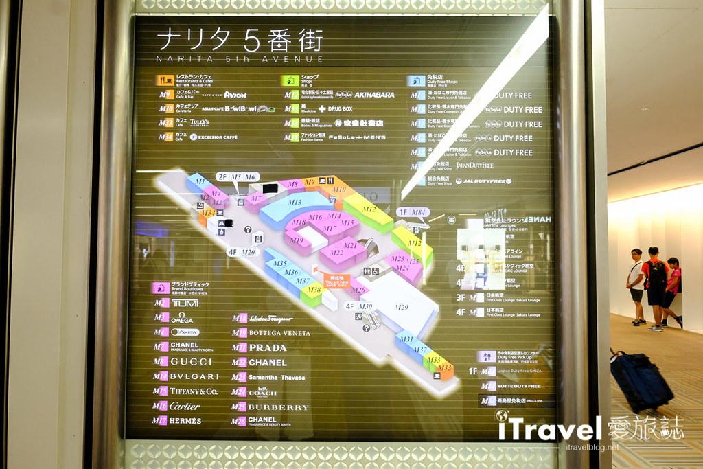 2018東京行程攻略 (79)