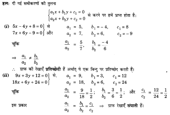UP Board Solutions for Class 10 Maths Chapter 3 page 55 2
