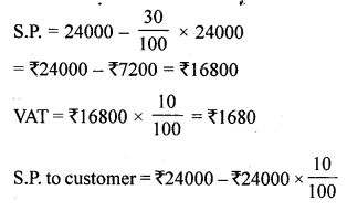 ML Aggarwal Class 10 Solutions for ICSE Maths Chapter 1 Value Added Tax Ex 1 6