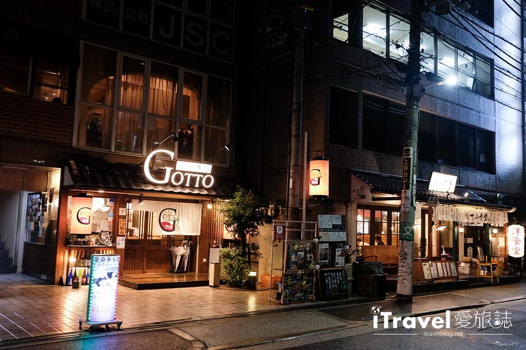 本町大阪景觀飯店 Osaka View Hotel Honmachi (75)