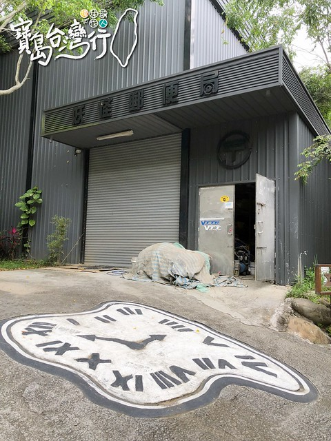 TaiwanTour_454