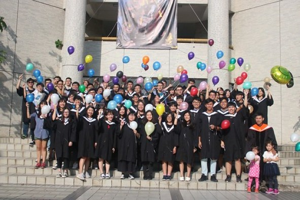 畢業快樂 (2)