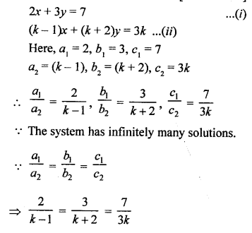 rs-aggarwal-class-10-solutions-chapter-3-linear-equations-in-two-variables-ex-3f-2