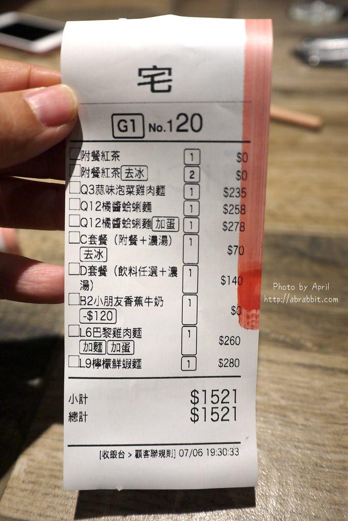 43448908811 e5ae57d906 b - 台中平價義大利麵,整盤蛤蠣多到爆炸,好拍又好吃,建議先訂位
