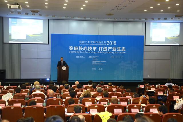 Hydrogen Industry Development Innovation Forum, Beijing