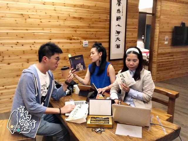 TaiwanTour_228
