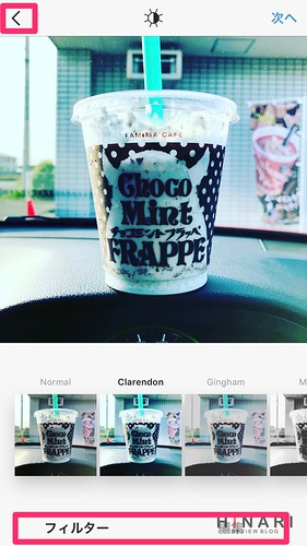 Instagramで下書き保存する方法2