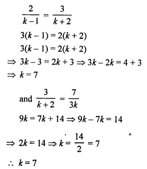 rs-aggarwal-class-10-solutions-chapter-3-linear-equations-in-two-variables-ex-3f-2.1