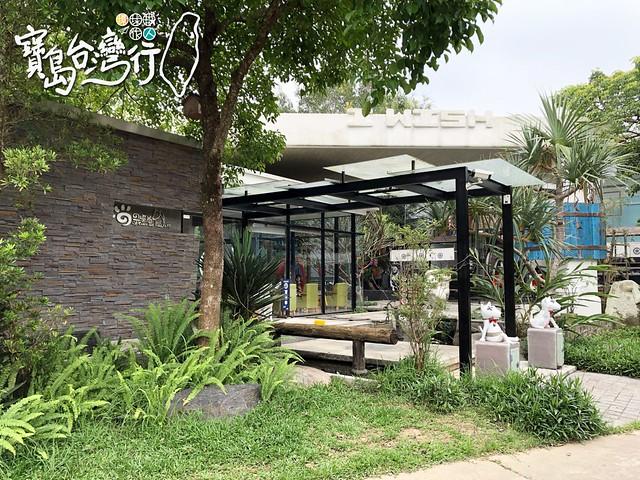 TaiwanTour_509