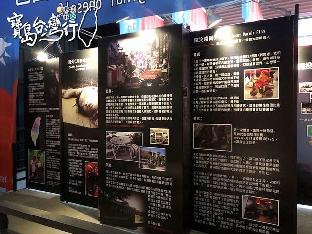 TaiwanTour_419