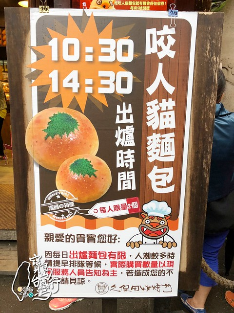 TaiwanTour_204