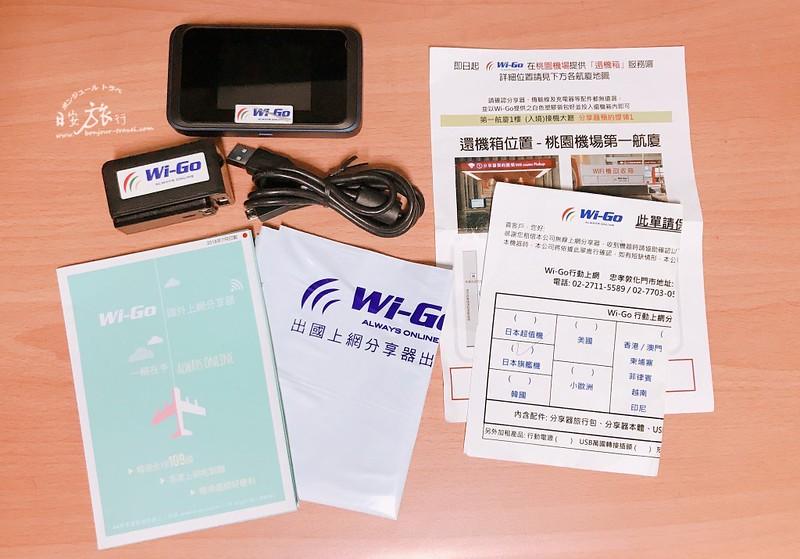 L-IMG_5176