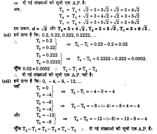 UP Board Solutions for Class 10 Maths Chapter 5 page 108 4.4