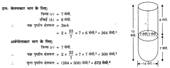 UP Board Solutions for Class 10 Maths Chapter 13 Surface Areas and Volumes page 268 2