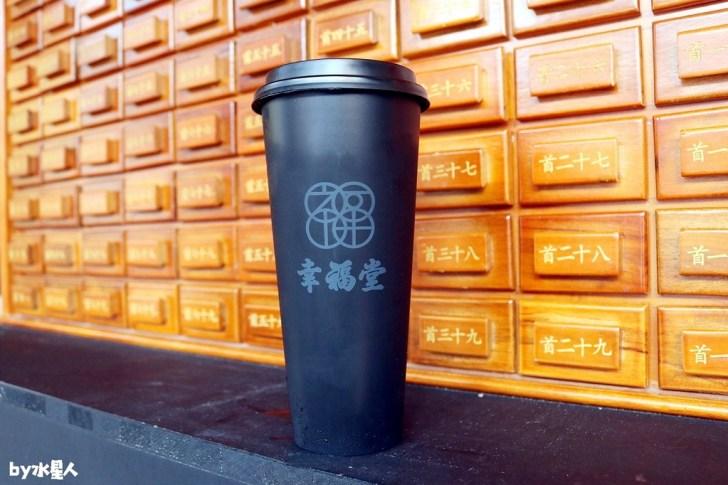30010960358 54ea19b601 b - 熱血採訪|新竹城隍廟幸福堂也來逢甲開店了,要攪拌18下才能喝的飲料,大家有乖乖數完嗎?(已歇業)