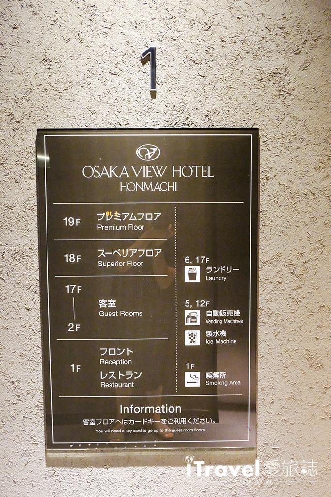 本町大阪景觀飯店 Osaka View Hotel Honmachi (8)