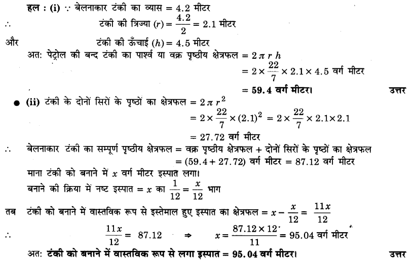 UP Board Solutions for Class 9 Maths Chapter 13 Surface Areas and Volumes 13.2 9