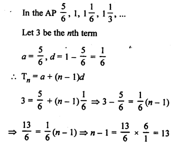 rs-aggarwal-class-10-solutions-chapter-11-arithmetic-progressions-ex-11a-12