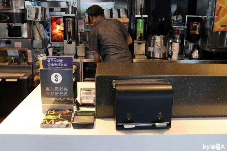 43135906585 405961191f b - 台中第一家麥當勞自助點餐機,搭配送餐到桌服務,不用在櫃檯排隊點餐啦!