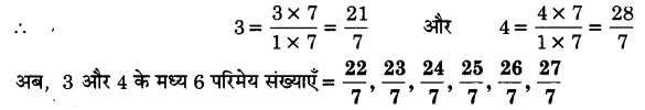 UP Board Solutions for Class 9 Maths Chapter 1 Number systems 1.1 2