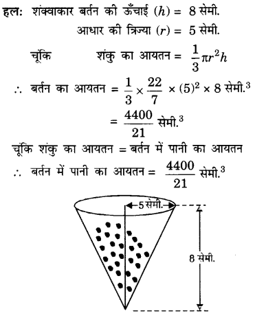UP Board Solutions for Class 10 Maths Chapter 13 Surface Areas and Volumes page 271 5