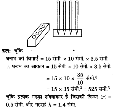 UP Board Solutions for Class 10 Maths Chapter 13 Surface Areas and Volumes page 271 4