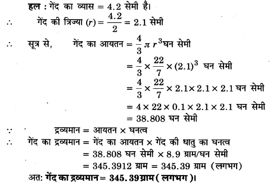 UP Board Solutions for Class 9 Maths Chapter 13 Surface Areas and Volumes 13.8 3